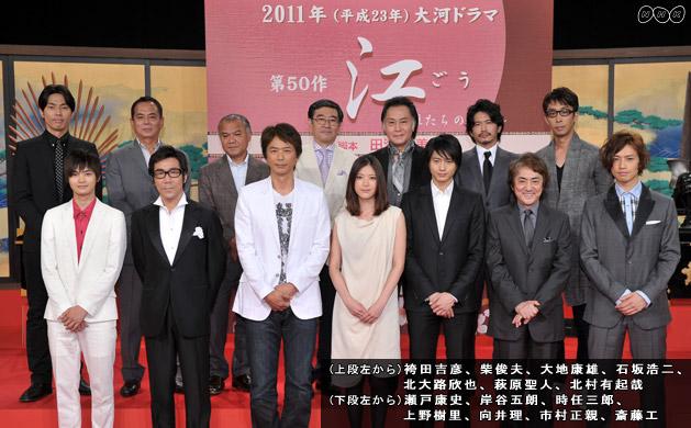 Gou himetachi no sengoku drama vostfr : Happy ending 2014 film